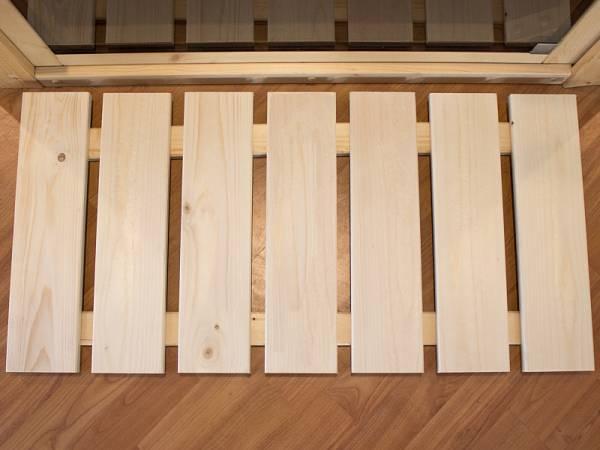 Karibu Sauna Bodenrost Premium