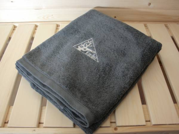 Karibu Sauna Handtuchset